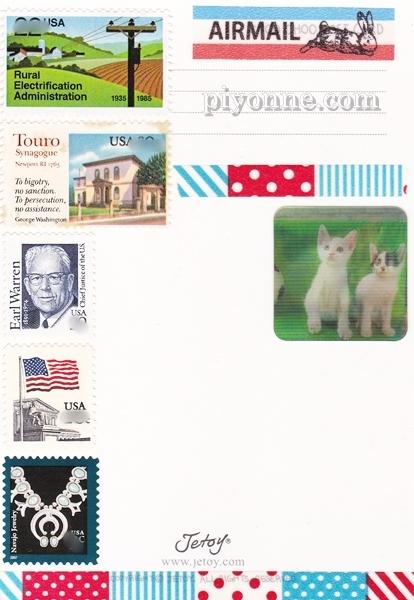 piyonne.com-deco2.jpg