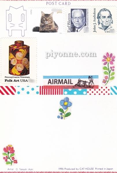 piyonne.com-deco3.jpg