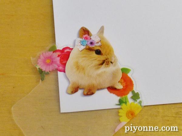 piyonne.com-deco7.jpg