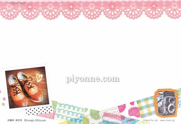 piyonne.com-deco9.jpg