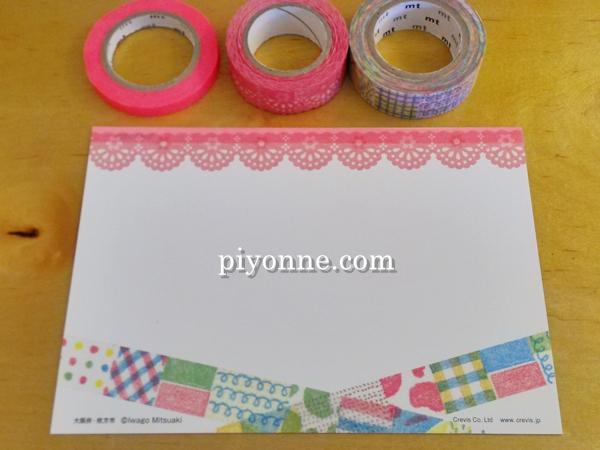 piyonne.com-deco10.jpg