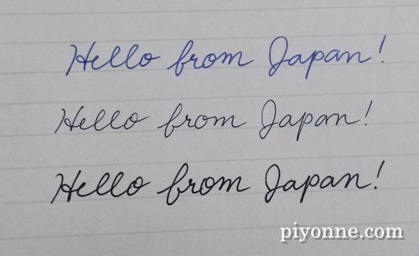 piyonne.com-muji6.jpg