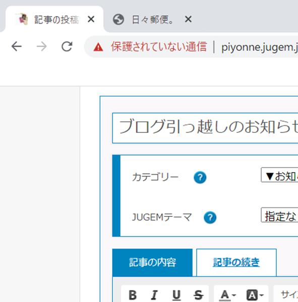 hibiyubin.piyonne-blog3.PNG
