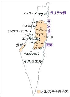 パレスチナ・イスラエルの位置と相関関係