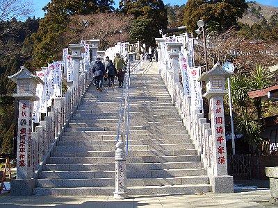 県立丹沢大山自然公園の阿夫利神社