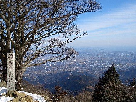 標高1252メートルの大山山頂