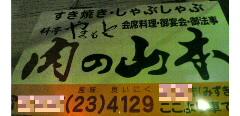 TS3E00220001000100020001.JPG