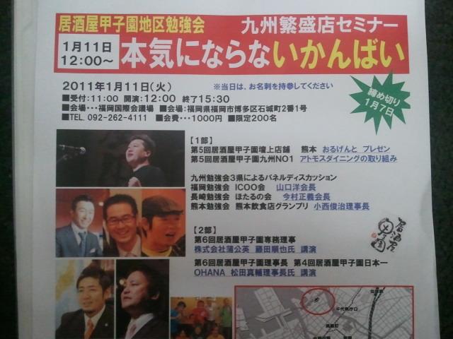 2011-01-11 14.05.42.jpg