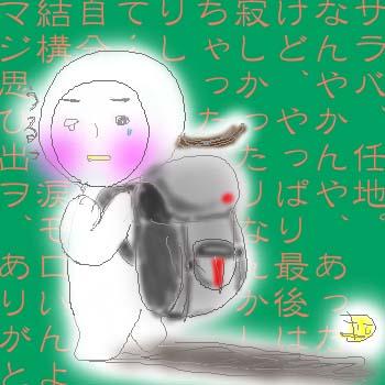 ホントは涙もろいとデス(爆