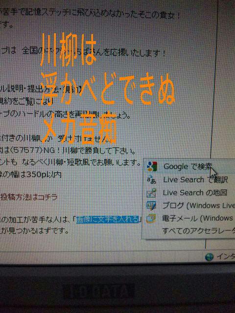 DVC00047.jpg