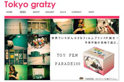 Tokyo gratzy