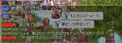 アリ(*・ω・*)(*_