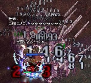 にゃんにゃん1