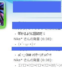 はりけーんあっぱー?!