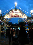 福岡市天神警固公園のイルミネーション