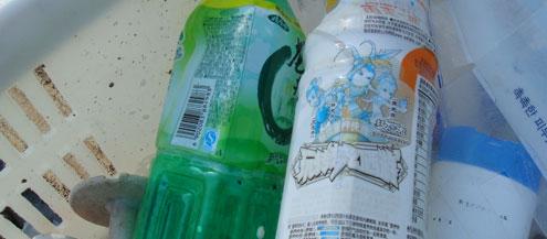 漂着ゴミ|壱岐市芦辺町