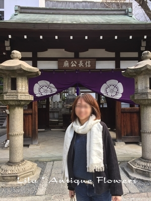 本能寺3.JPG