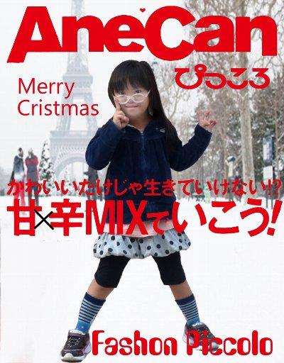 cristmas400.jpg