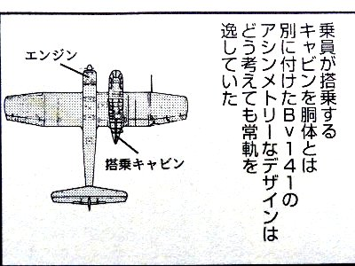 P2270917.jpg