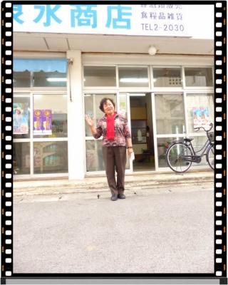 編集_P2310710.JPG