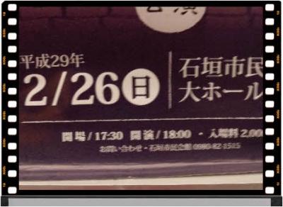 編集_P2310775.JPG