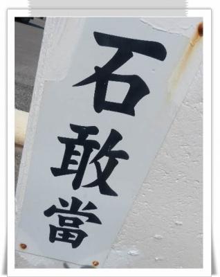 編集_P2330743.jpg