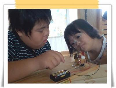 編集_DSCN4873.jpg