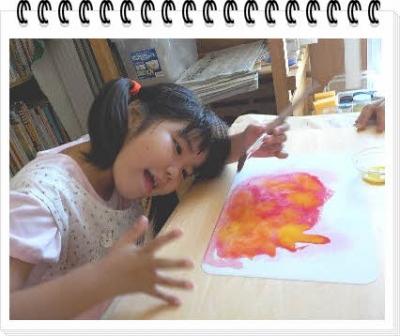 編集_DSCN5297.jpg