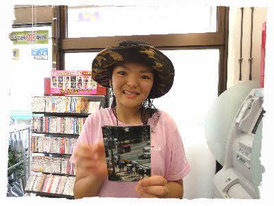 編集_P1120067.jpg