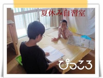 編集_DSCN7379.jpg