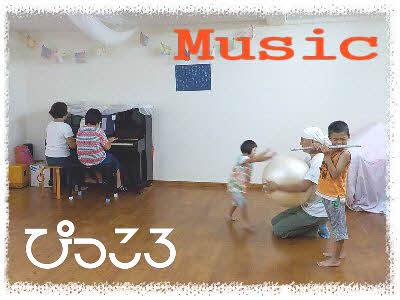 編集_DSCN5919.jpg
