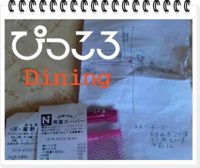 編集_DSCN9320.jpg