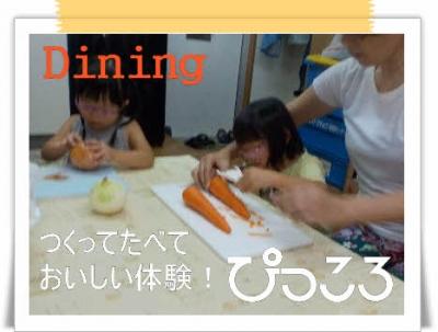 編集_DSCN9988.jpg