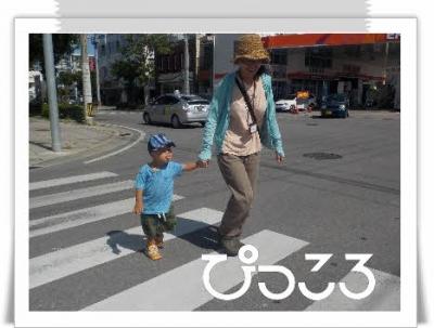 編集_DSCN0642.jpg