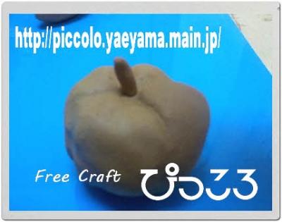 編集_DSCN8739.jpg