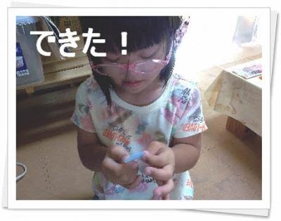 編集_DSCN8968.jpg