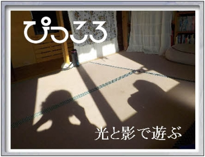 編集_DSCN9029.jpg
