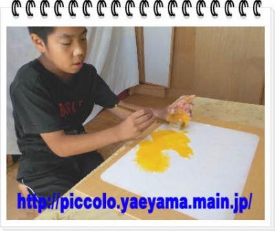 編集_DSCN9413.jpg