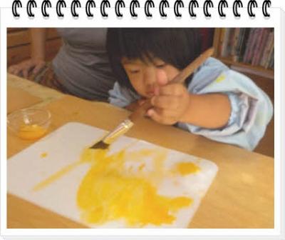 編集_DSCN9419.jpg