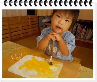 編集_DSCN9437.jpg