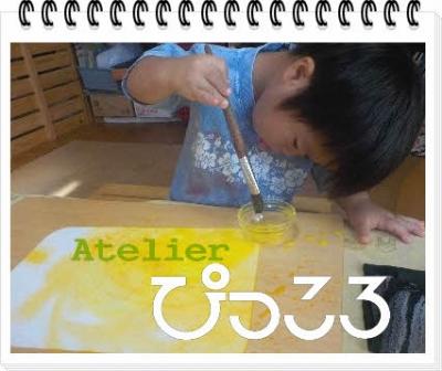 編集_DSCN9440.jpg