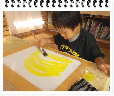 編集_DSCN9448.jpg