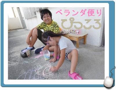 編集_P1190883.jpg