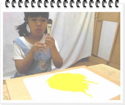 編集_DSCN9417.jpg