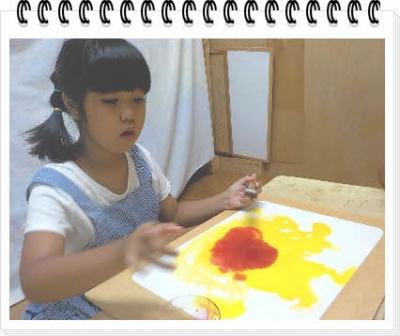 編集_DSCN9423.jpg