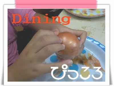 編集_DSCN9479.jpg