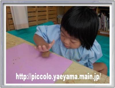 編集_DSCN9641.jpg