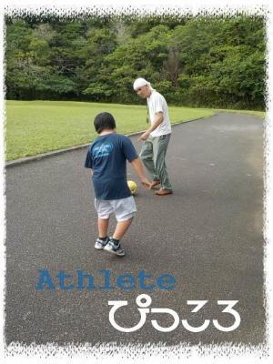 編集_DSCN9219.JPG