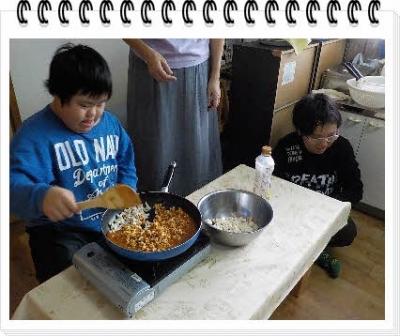 編集_DSCN9398.jpg