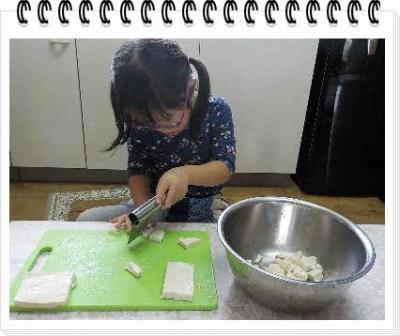 編集_DSCN9403.jpg